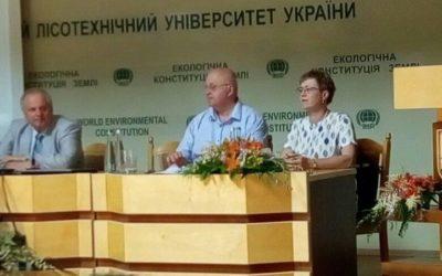 Регіональна нарада-семінар з питань вступної кампанії – 2019